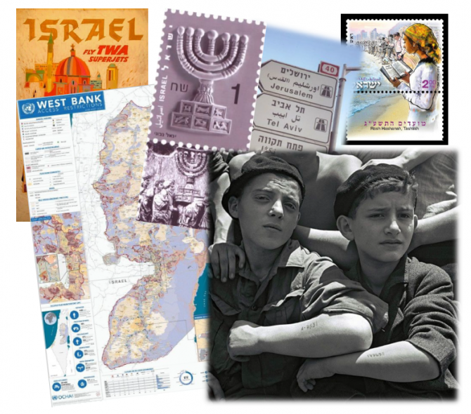 College of Israel images