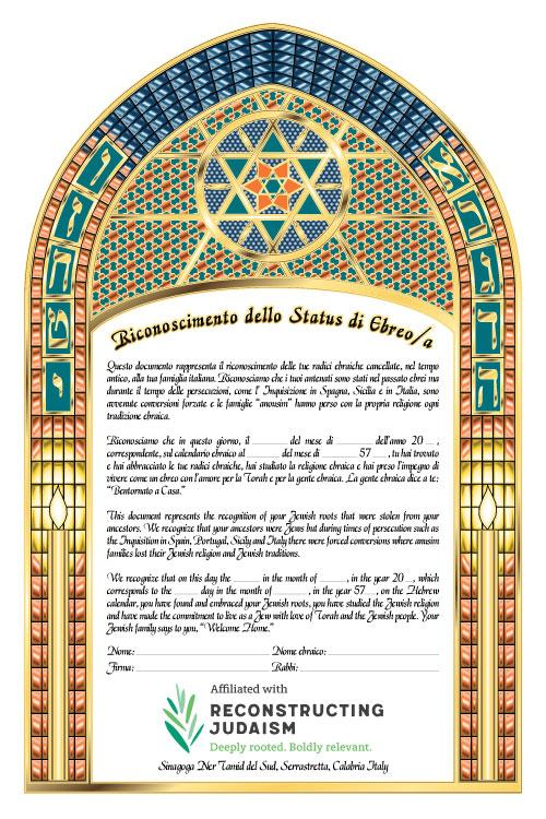 Certificate of Jewish status in English and Italian