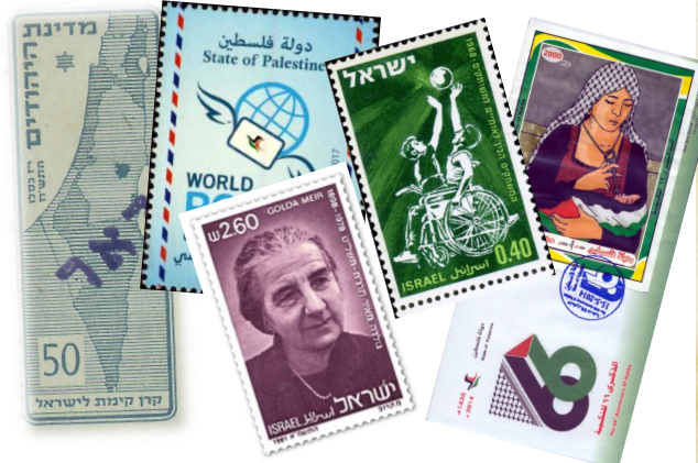 Collage of Israeli stamps