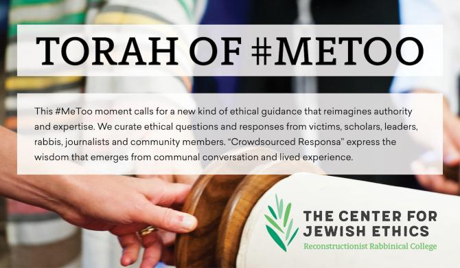 Torah of #MeToo