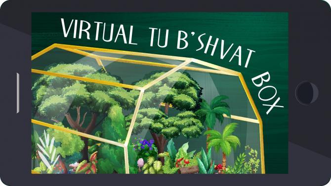 Virtual Tu B'Shvat Box