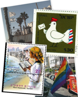collage of israel postage stamps and street scenes