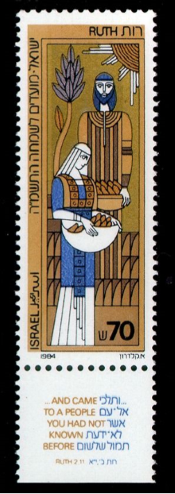 Book of Ruth postage stamp